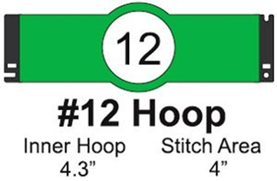 Picture of Tajima type #12 Embroidery Hoop